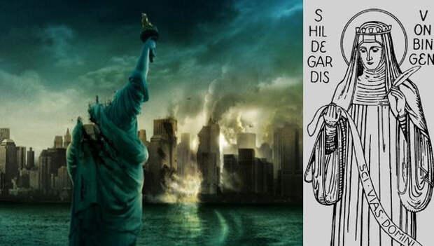 пророчество, хильдегард, пророчестве хильдегарды, событие, ватикан