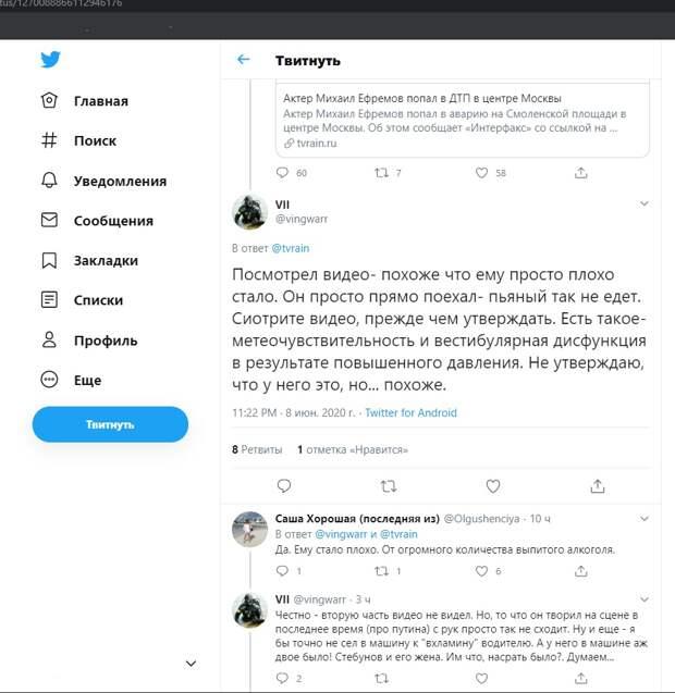 """Спецслужбы капнули """"эликсир"""" Михаилу Ефремову, и он убил человека. Не верите?"""
