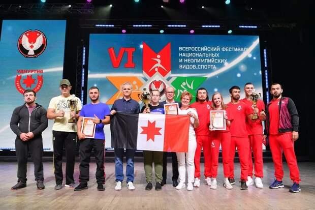 Сборная команда Удмуртии стала победителем Всероссийского фестиваля национальных и неолимпийских видов спорта
