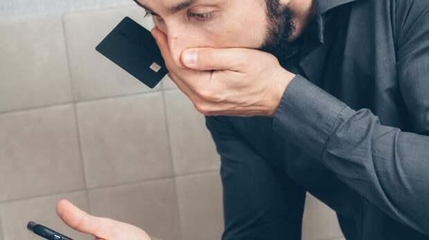Двое мужчин изЧеркесска перевели интернет-мошеннице более 1млн рублей
