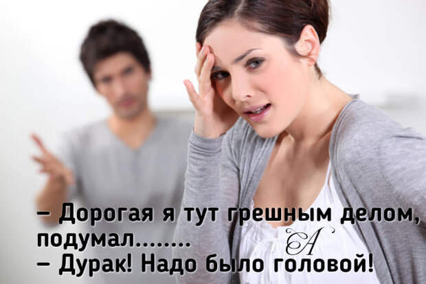 Боже! Как же сложно быть женщиной…