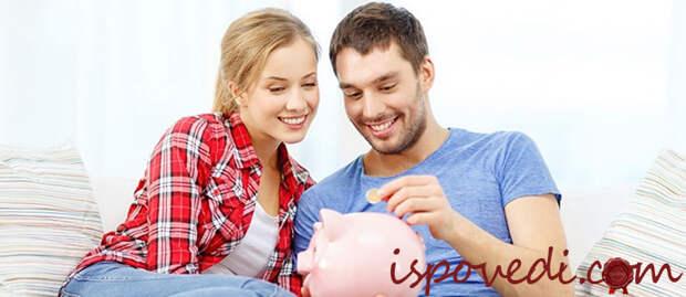 исповедь жены о неправильном семейном бюджете