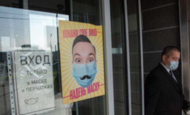 С 28 июня в Москве запретили ходить в рестораны тем, кто не привился и не переболел ковидом