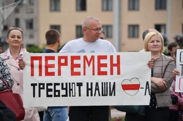 Не могу понять какой свободы требуют белорусы?