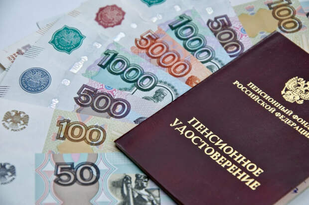 Госдума рассмотрит вопрос о возвращении индексации пенсий работающим пенсионерам