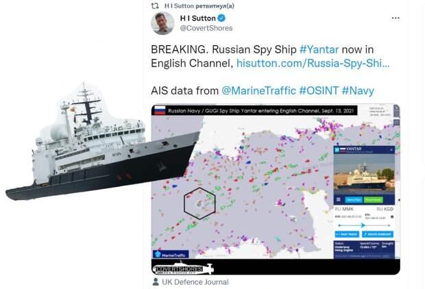 «Шпион, выйди вон»: британцев страшит российский корабль