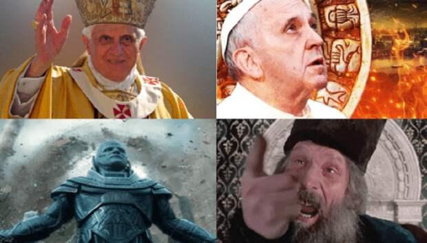 Франциск – Папа не настоящий и его сменит Петр Римский Апокалипсис?