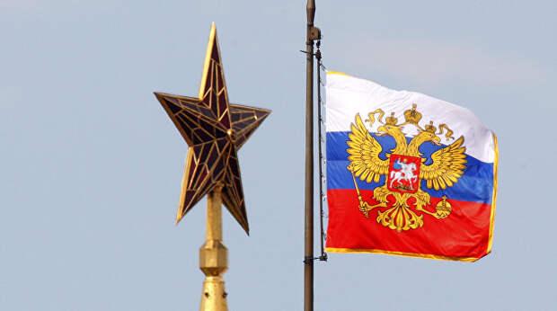 Россия и постсоветское пространство