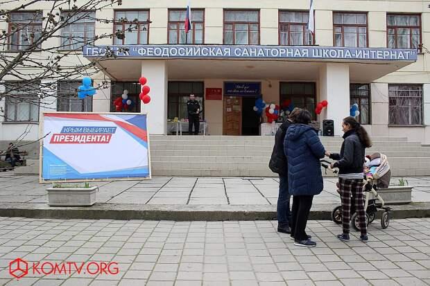 Избирательный участок №441 (санаторная школа-интернат) Выборы в Крыму 2018