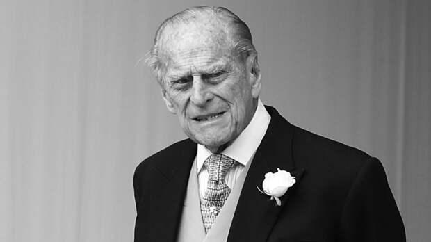 Похороны принца Филиппа начались в Великобритании