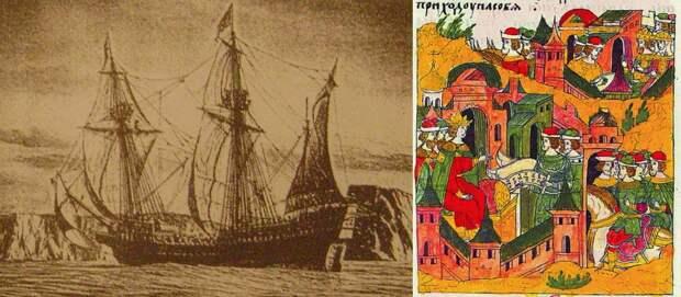 Первый иностранный корабль, пришедший в Россию через северные моря – «Эдуард Бонавентура», и приём его капитана Ричарда Ченслора в Москве царём Иваном IV (Миниатюра Лицевого летописного свода)