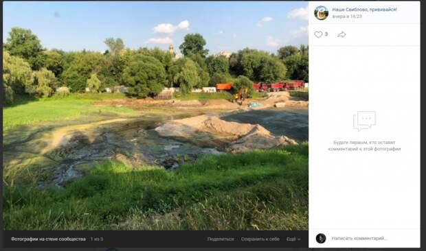 Фото дня: пруды «Восьмёрка» в Свиблове осушили