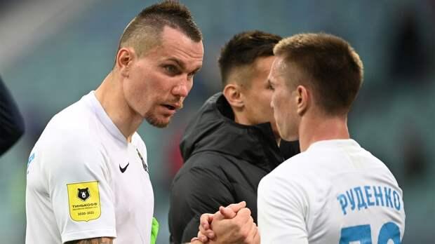 «Сочи» вырвал победу в матче с «Краснодаром». У Нобоа дубль, у Заболотного гол