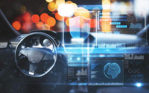 Автомобили начнут собирать данные об автовладельцах