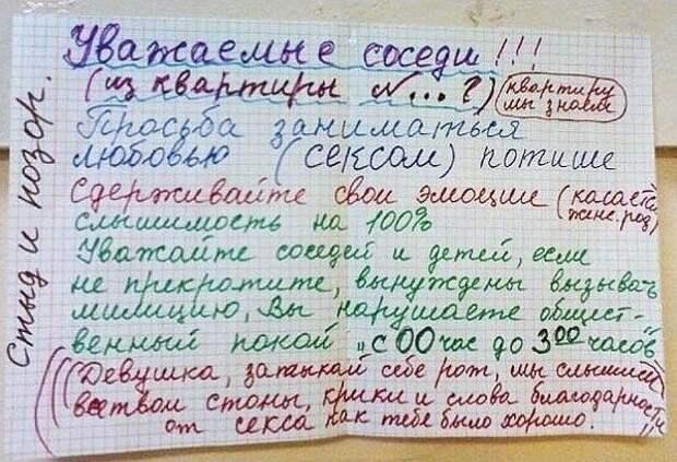 Эротическая поездка в московском метрополитене.