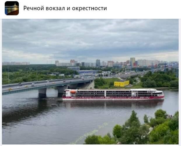 Фото дня: теплоход проходит Ленинградский мост