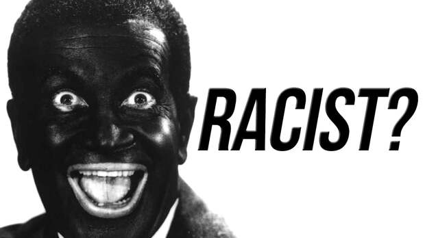 Новости расового программирования