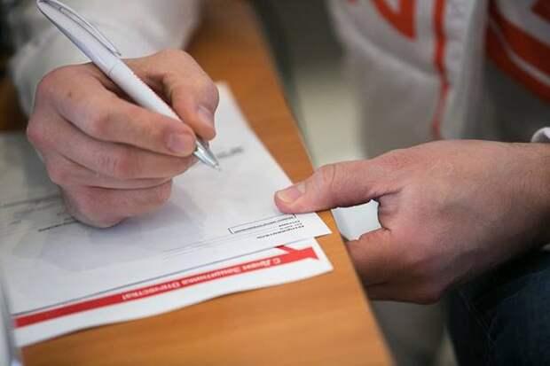 Вспецприемнике Екатеринбурга неприняли письма, вкоторых упоминались Навальный иВолков