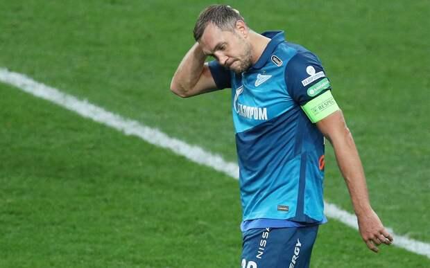 Журналист Sport24 Дмитрий Егоров: «Дзюба заболел. Близкие к нему люди говорят, что ничего серьезного»