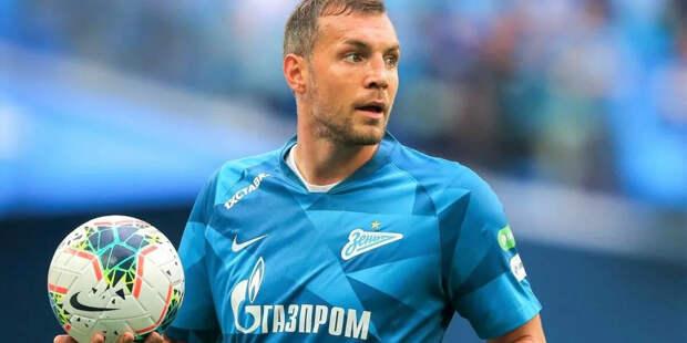 Сборная России узнала соперников по отборочному турниру ЧМ
