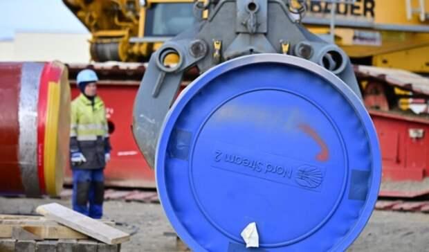 Современные риски проекта «Северный поток-2»