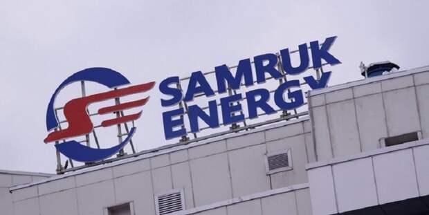 Тарифы «Самрук-Энерго» на генерацию превысили ожидания Fitch