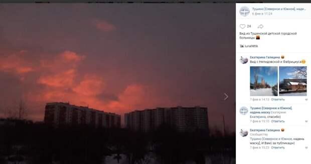 Фото дня: живописный закат