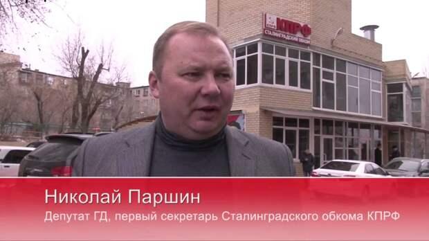 Теневой бизнес депутатов КПРФ