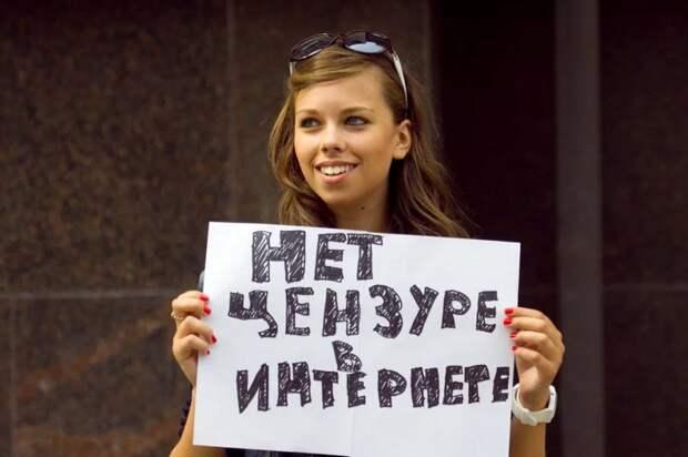 Свобода информации и слова: пока в России действуют американские сервисы, будет цензура