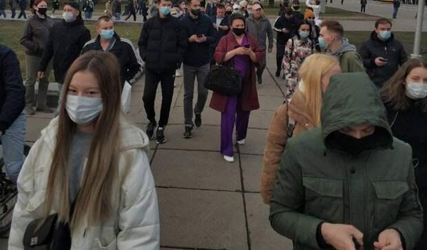ВУфе колонна протестующих двинулась попроспекту Октября