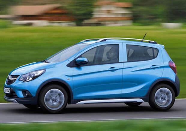 Немцы назвали самые выгодные для перепродажи автомобили