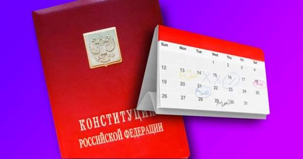 ⚡ Путин назвал дату голосования по поправкам к Конституции