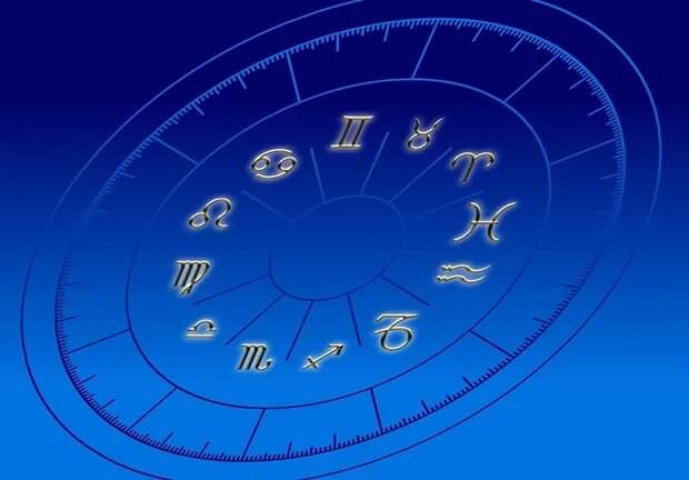Гороскоп на неделю с 18 по 24 января: на пути к жизненным свершениям