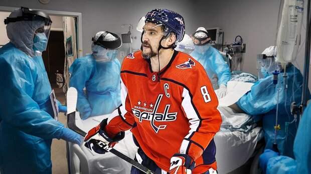 Грустный рекорд США — почти 100 тысяч заразившихся коронавирусом за день. Сезон НХЛ могут отменить?