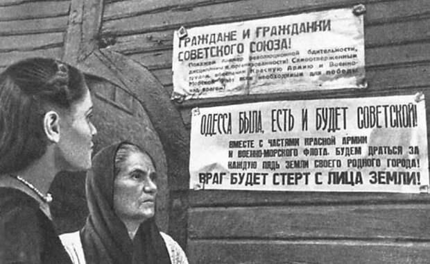 5 августа 1941 — началась героическая оборона Одессы