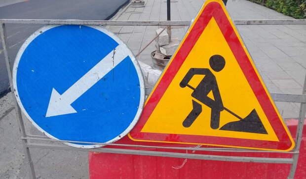 ВОренбурге наямочный ремонт дорог направили 3млн рублей