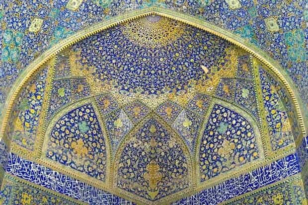 Исламский орнамент