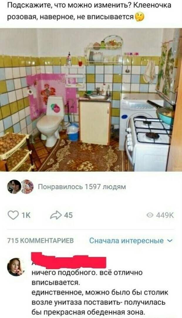 Кухни с сюрпризом