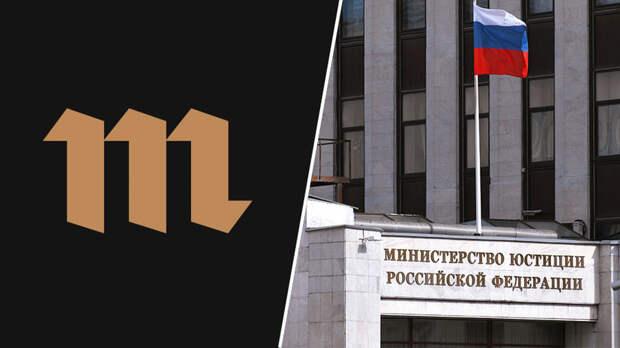 «Для рядовых сотрудников стало неожиданностью»: «Медуза» внесена в список СМИ-иноагентов