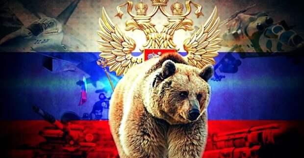 Образ России, великой и ужасной