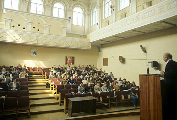 Аудитория МГУ