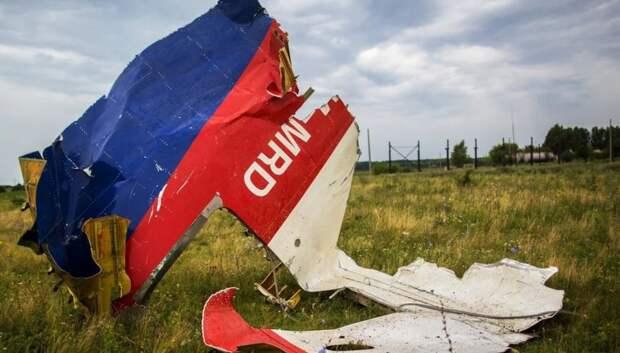 Выйдя из трехсторонней группы по МН17 Россия готовится раскрыть истинных виновников инцидента