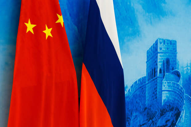 Валдайский клуб совместно с Центром китайско-российского стратегического взаимодействия проведёт онлайн-конференцию