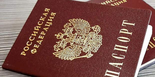 Игрок «Монпелье» получил российский паспорт