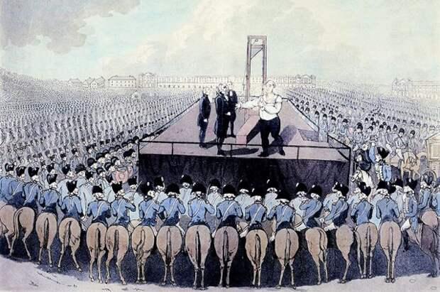Казнь короля Франции Людовика XVI.