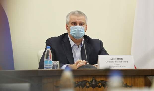 Глава Крыма – чиновникам: «Запрещаю людей футболить»
