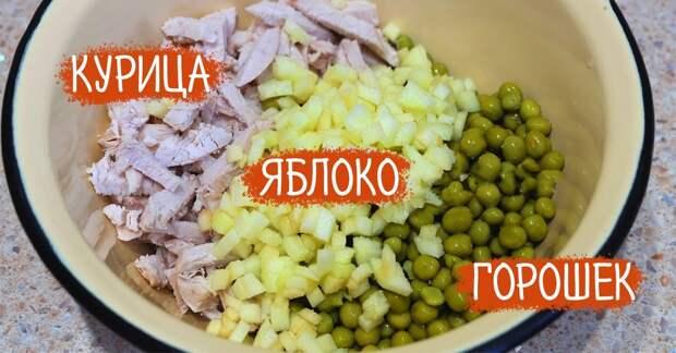 5 рецептов вкусных салатов, которые готовятся 15 минут