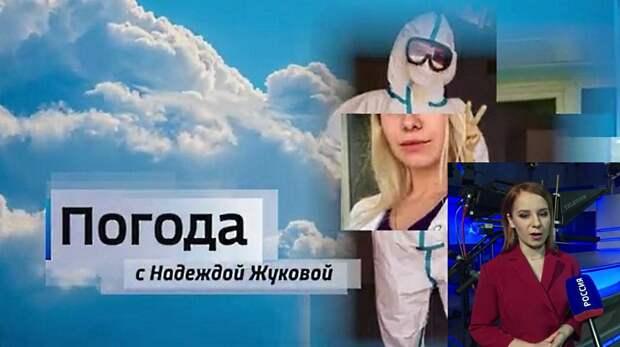 Перехвалили «голую медсестру»: девица из-за вас, бросила медицину