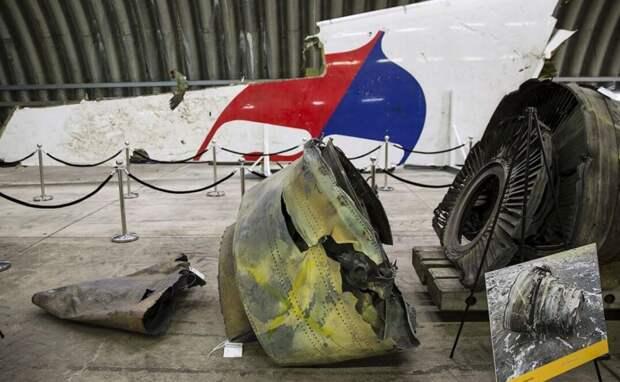 MH17 над Украиной сбивали с гарантией