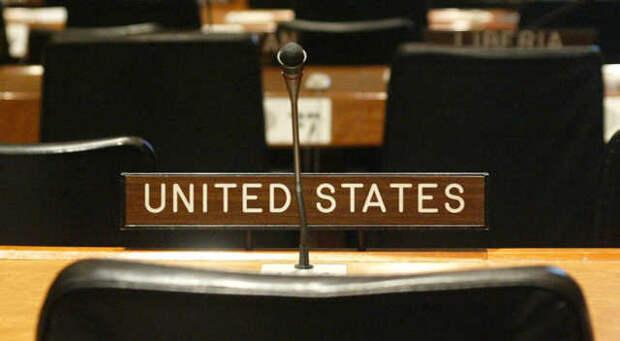 Опасные игры Вашингтона с Советом Безопасности ООН для оказания давления на Иран